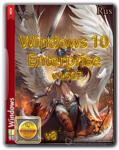Windows 10 Enterprise 14393.577 v.1607 by IZUAL v.8 (x64) (2016) [Rus]