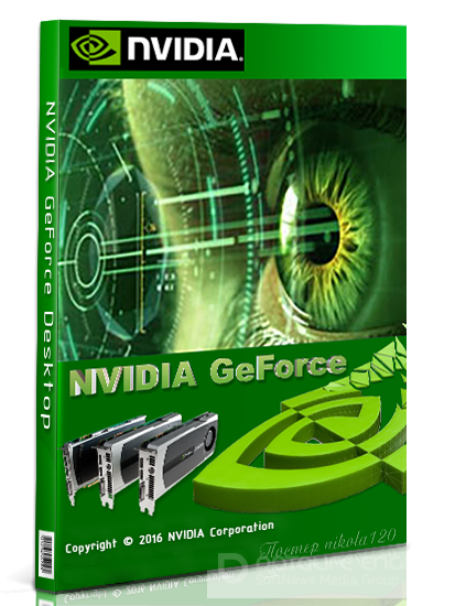 NVIDIA GeForce Desktop 376.60 Hotfix driver + For Notebooks