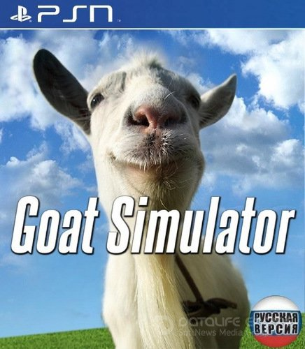 Goat Simulator (2015) [PS3] [USA] 0.21