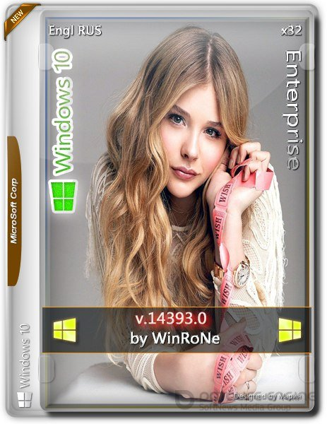 Windows 10 Enterprise Aura x86 by WinRoNe для R.G. Best-windows