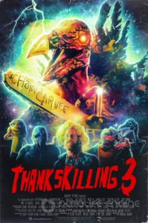 День убиения 3 / ThanksKilling 3 (2012) WEB-DLRip | L1