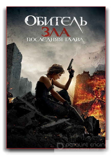 Resident Evil: The Final Chapter (CAMRip)DUB