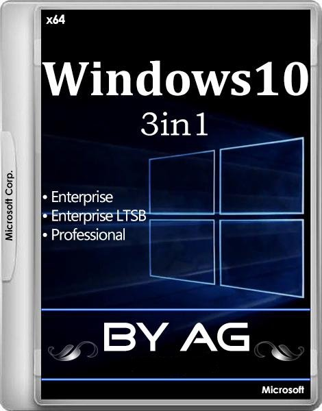 Windows 10 3in1 / x64 / by AG / 18.02.17 / 10.0.14393.729 autoactiv / ~rus~