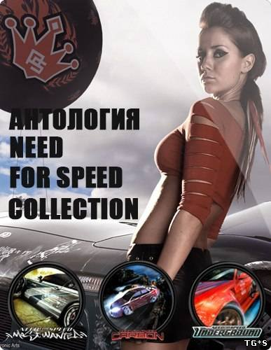 Need for Speed (COLLECTION) 2003-2013 (Repack) by R.G.BestGamer