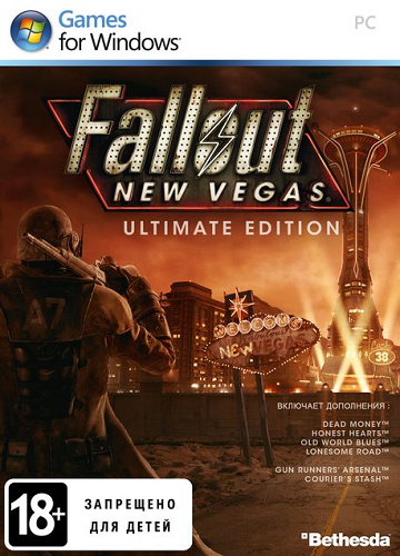 Fallout: New Vegas Ultimate Edition [L] [RUS / ENG] (1.4.0.525) (2012) [GOG]