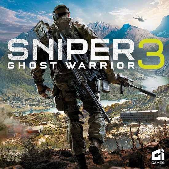 Sniper Ghost Warrior 3: Season Pass Edition [v 1.3] (2017) PC | RePack от xatab