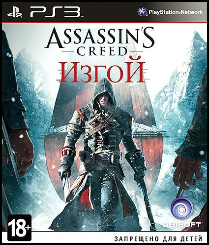 Assassin's Creed: Rogue (2014) PS3 (CFW 3.41/3.55/4.21+)