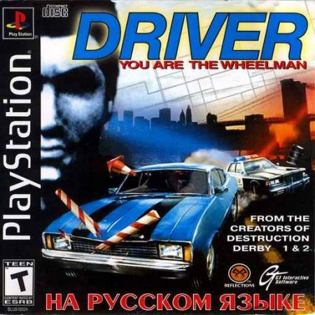 Скачать торрент Driver - You Are The Wheelman (RUSSOUND) PS1