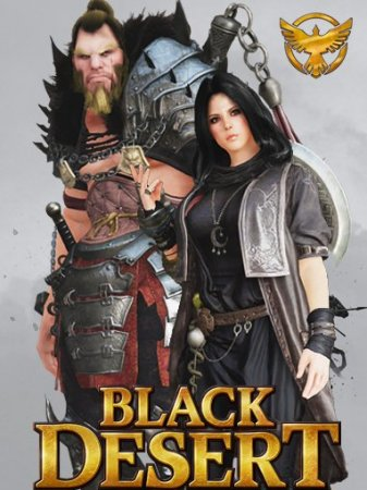Black Desert [27.09.17] (2015) PC | Online-only