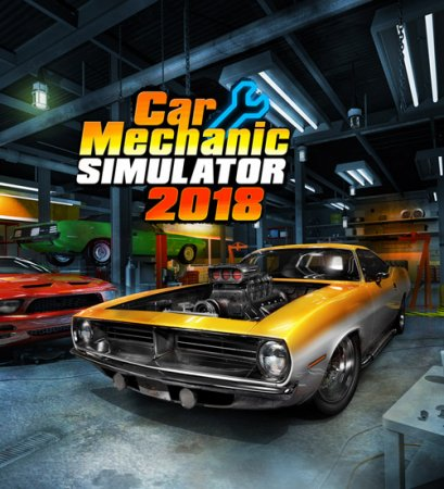 Car Mechanic Simulator 2018 [v 1.4.2 hotfix 2 + 3 DLC] (2017) PC | RePack от xatab