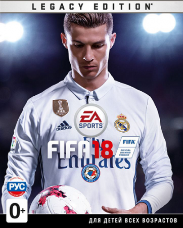 FIFA 18: ICON Edition (2017) PC | Лицензия