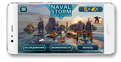 Naval Storm TD (2017) Android