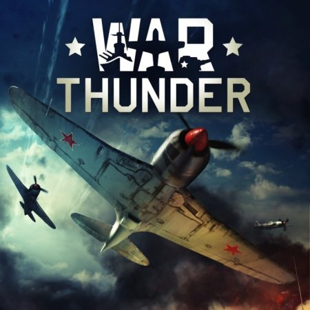 War Thunder: La Resistance [1.75.0.124] (2012) PC | Online-only