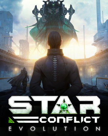 Star Conflict: Evolution [1.4.10c.112723] (2013) PC | Online-only