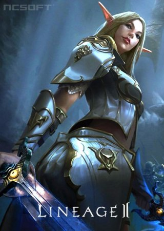 Lineage 2: Grand Crusade [P.4.0.30.10.01] (2015) PC | Online-only