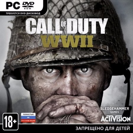 Call of Duty: WWII - Digital Deluxe Edition (2017) PC | Repack от VickNet