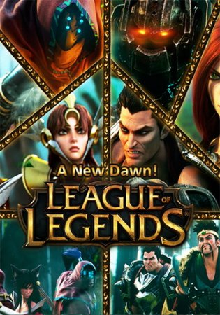League of Legends / [8.2.4.6840000] [2010, RPG, MOBA, MMORPG, Online Only]