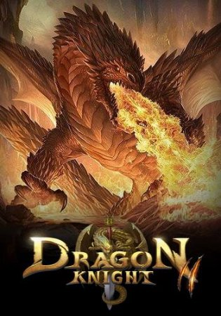 Dragon Knight 2 / [31.01.18] [2, Action, MMORPG, Fantasy]