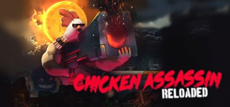 Chicken Assassin: Reloaded. Deluxe Edition [2016|Rus|Eng|Multi5]