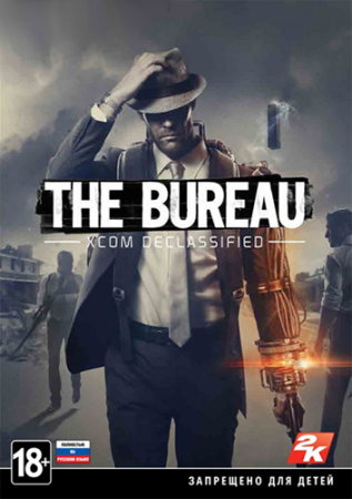The Bureau: XCOM Declassified (2013) РС | Лицензия