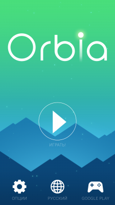 Orbia: Tap and Relax (2018) Android