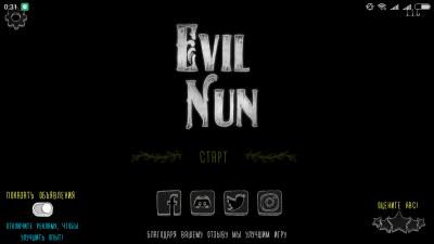 Evil Nun (2018) Android