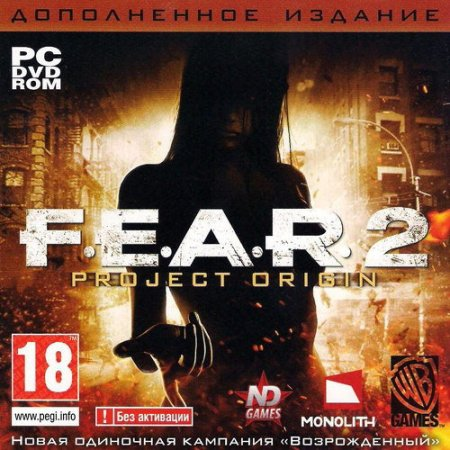F.E.A.R. 2: Project Origin + Reborn (2009) PC | Repack от xatab